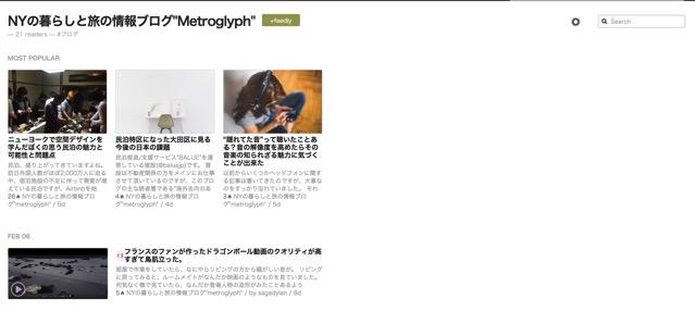 NYの暮らしと旅の情報ブログ metroglyph