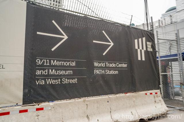 911 memorial museum  7 of 71