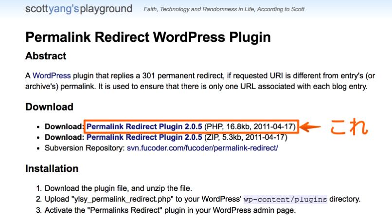 Permalink Redirect WordPress Plugin 2017 03 01 13 33 11