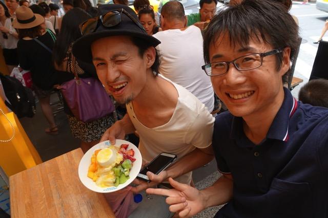 Taiwan gayeikougai gurume 261