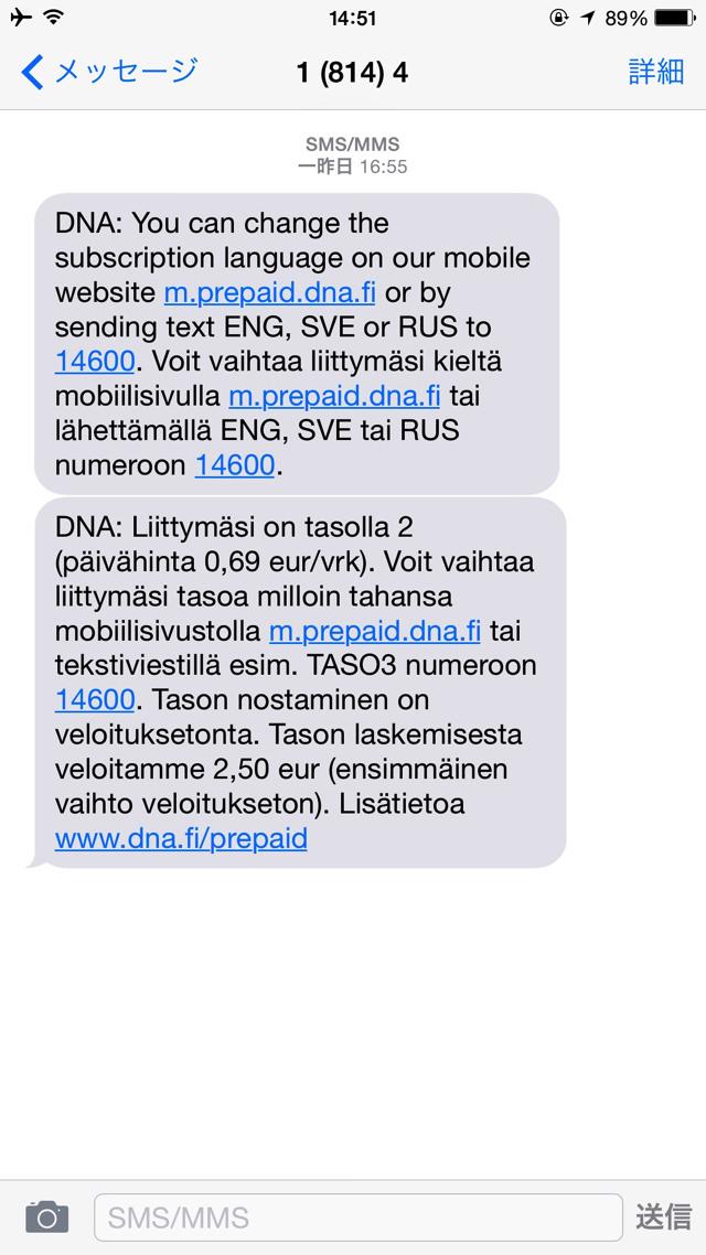 Finland sim dna7