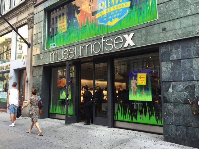 Mosex 2