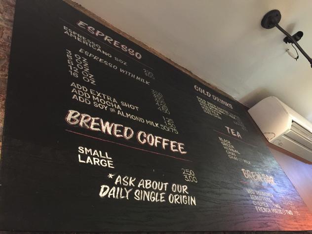 Perk kafe1