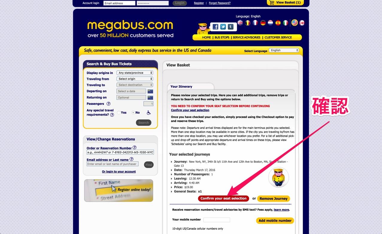 Us megabus com viewbasket aspx
