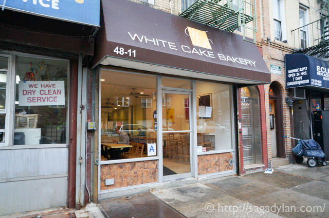 White cake bakery2