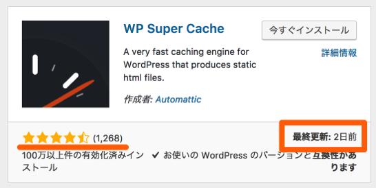 プラグインを追加  サンプルサイト  WordPress 2017 08 25 14 23 50