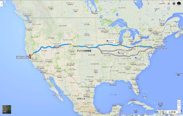 ニューヨーク州 ニューヨーク から カリフォルニア州 サンフランシスコ Google マップ