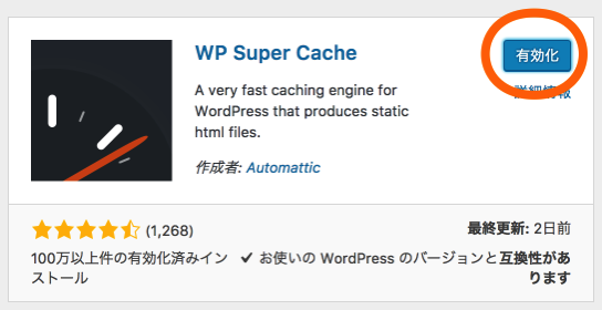 プラグインを追加  サンプルサイト  WordPress 2017 08 25 14 26 07