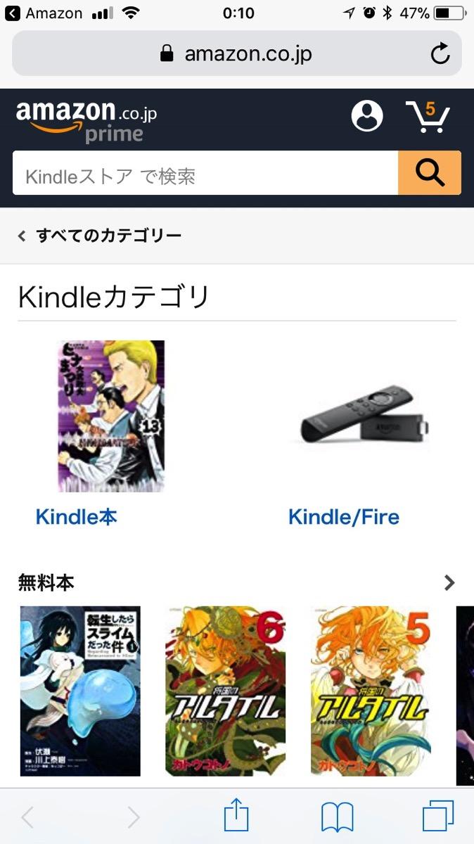 Kindle6