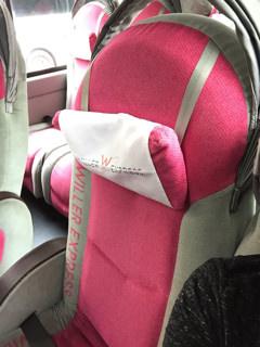 Kousoku bus4