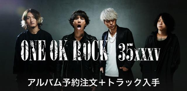 one-ok-rock-35-xxxv