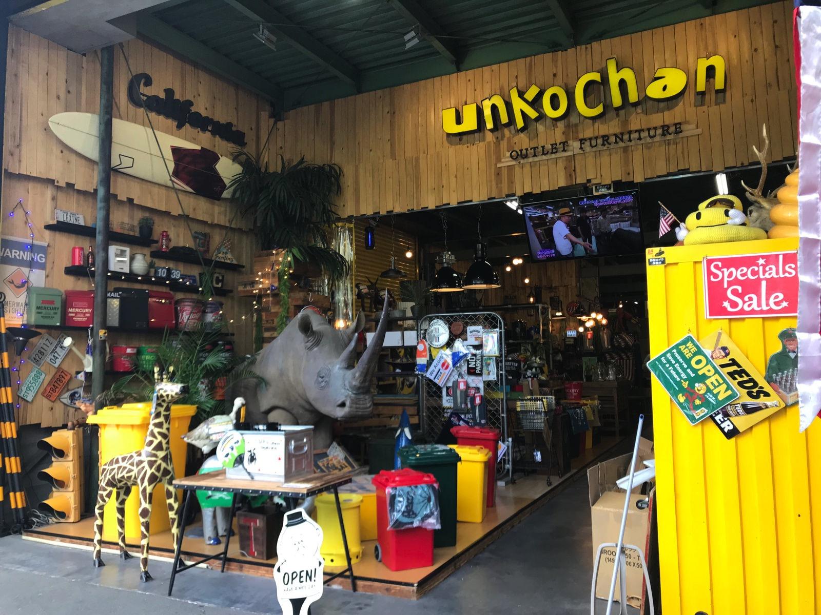 Unkochan16